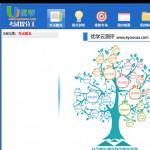 三级心理咨询师考试提分王 v2015.08.01 绿色版