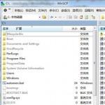 WinSCP中文版(基于SSH的FTP客户端WinSCP下载)V5.9.1免费中文版