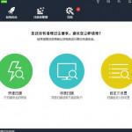 Wise Registry Cleaner(注册表清理)V9.47.618