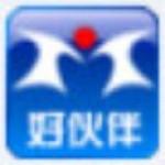 好伙伴物流软件官方下载 v1.6