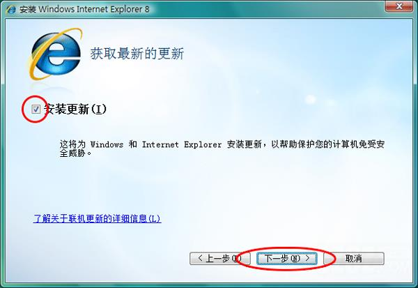 Internet Explorer 8 for WinXP
