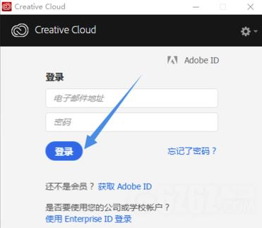 Adobe全家桶