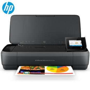 惠普HP OfficeJet 208打印机驱动