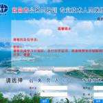 宜昌市专业技术人员继续教育网快学挂机助手 v0.1官方版