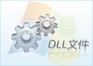 D3DCompiler_37.dll下载