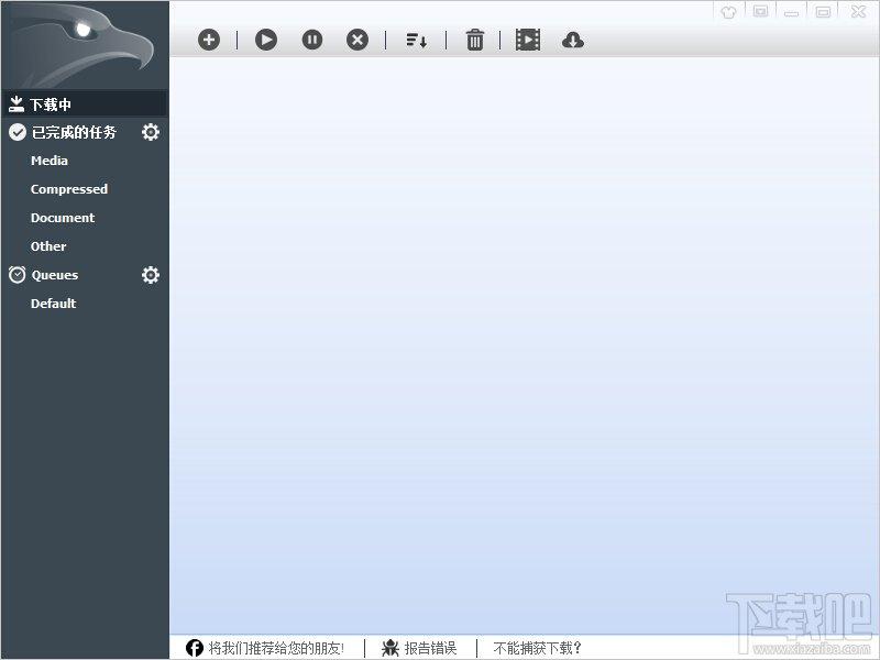 EagleGet(猎鹰高速下载器) V2.0.4.12官方中文版