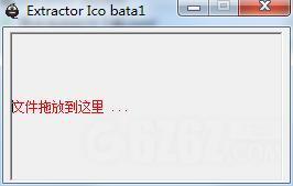 Extractor Ico