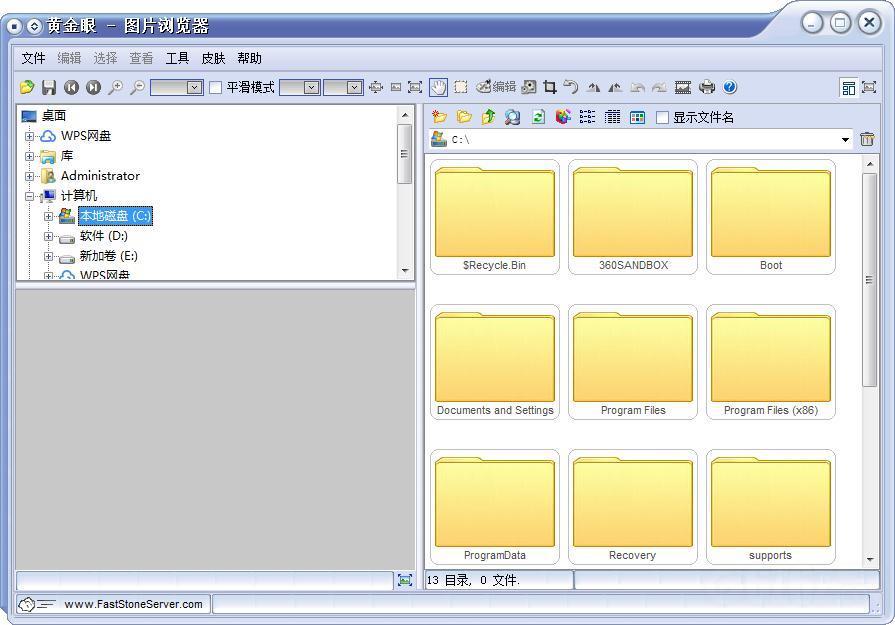 黄金眼图片浏览器