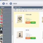晨光台历制作软件v5.6.1免费中文版