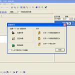 Ulead GIF Animator(GIF动画制作软件) V5.11 官方版