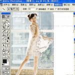 PhotoShop6.0简体中文版