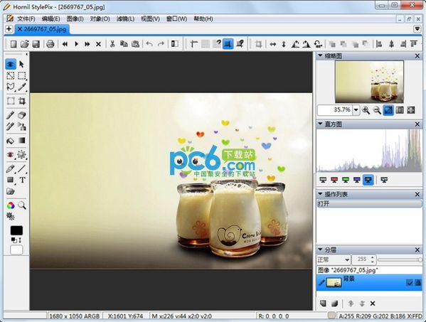 图片编辑器(Hornil StylePix)v2.0.1.0绿色中文版