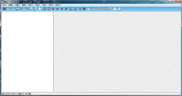 鼎易数影仪v1.0.8官方版