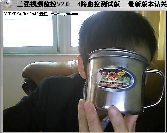 三强摄像头监控录像v2.0绿色版