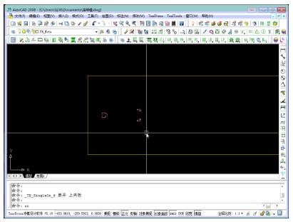 tsaipress冲模设计软件v4.3官方版