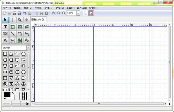 Dia Diagram Editor(流程图绘制软件)v0.97.2官方版