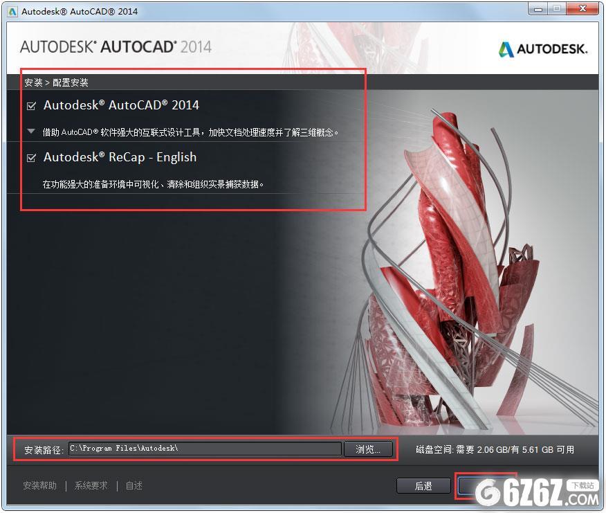 AutoCAD2014