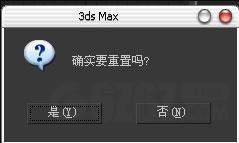 3DMax模型转换器插件
