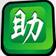 阿里先锋 v5.10.30官方版