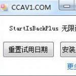 小马LongLabelWeb控件 v1.0官方版