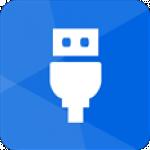 USB宝盒精简版下载 v4.0.2.4