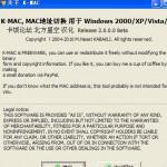 网卡mac地址修改器(k-mac)2.0 绿色汉化版