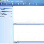 iNode 智能客户端7.0最新版