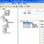 exe文件修改器(eXeScope)6.5 绿色汉化版