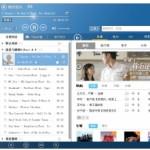 酷狗2013官方正式版(酷狗音乐盒2013官方免费下载 下载音乐盒)V7.5.41.12572官方版