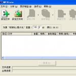 mp3音量增大软件v1.3.6免安装版