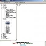 BAT批处理文件编辑器 v1.1 绿色版