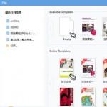 Wand豌豆编辑器 v1.0.0免费版