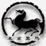 黑马校对软件v15