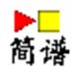 天才音乐家(音乐作曲软件)破解版 2015.4