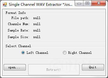 WAV音频单声道提取工具