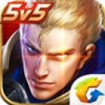 王者荣耀勒索病毒360专用修复工具下载 v11.0.0.2008