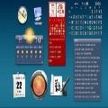 雪狐桌面精灵官方版v4.1