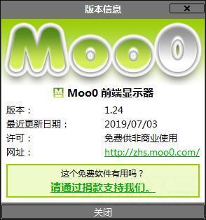 Moo0前端显示器