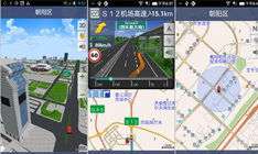 苹果地图导航App精选