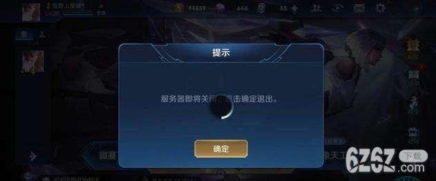 4月4日游戏停服一天 游戏什么时候恢复
