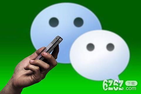 微信搜一搜会被好友看到吗 微信搜一搜新功能用法攻略