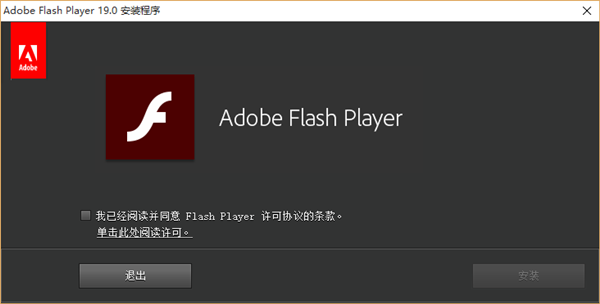 Windows10为什么要删除FlashPlayer Windows10永久删除FlashPlayer原因